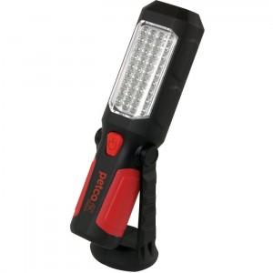 Magnetic LED Work Light FL114